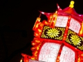 content-lantern