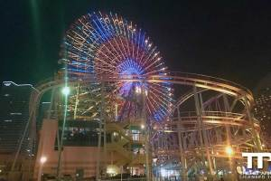 Yokohama Cosmo World - september 2016