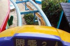 Farglory-Ocean-Park-94
