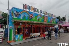 Foire-Kermesse-dete-Mulhouse-41