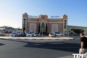 Fun City (Ras al-Khaimah) - november 2016
