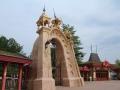 Holidaypark 02-08-2014 (1)