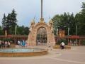 Holidaypark 02-08-2014