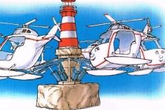 636553433964283369-HaroldG-s-Helicopter-Tour-rendering