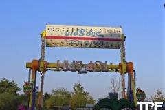 Lunapark-Robland-Ustronie-Morskie-37