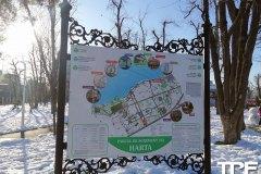 Parcul-Lacul-Tei-4