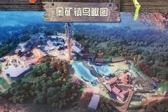 power_splash_Happy_Valley_Shenzhen