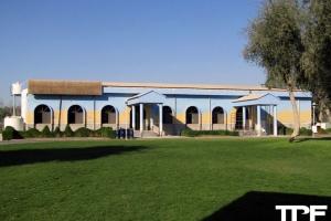 Saqr Public Park - november 2016
