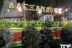 Ta-Aidonakia-Luna-Park-2