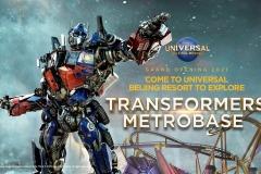 Universal-Studios-Beijing-Transformers