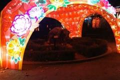 China-Light--(30)
