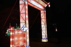 China-Light--(34)