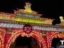 Zoo Antwerpen - China Light Festival 2017